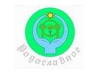 Символ Поселения РОДОСЛАВНОЕ