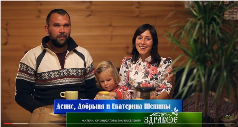 Сайт Знакомств Родовых Поместий В Краснодарском Крае